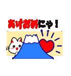 新年の猫スタンプ(個別スタンプ:01)