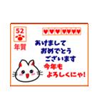 新年の猫スタンプ(個別スタンプ:02)