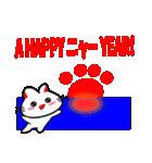 新年の猫スタンプ(個別スタンプ:04)