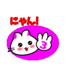 新年の猫スタンプ(個別スタンプ:14)