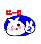 新年の猫スタンプ(個別スタンプ:15)