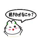 新年の猫スタンプ(個別スタンプ:19)