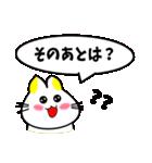 新年の猫スタンプ(個別スタンプ:22)
