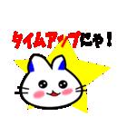 新年の猫スタンプ(個別スタンプ:26)