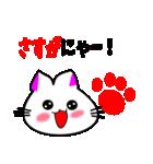 新年の猫スタンプ(個別スタンプ:27)
