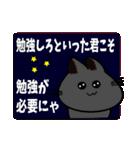 新年の猫スタンプ(個別スタンプ:28)