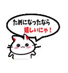 新年の猫スタンプ(個別スタンプ:29)