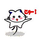 新年の猫スタンプ(個別スタンプ:33)