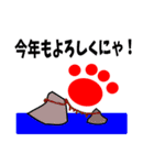 新年の猫スタンプ(個別スタンプ:34)