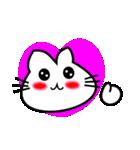新年の猫スタンプ(個別スタンプ:37)