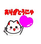 新年の猫スタンプ(個別スタンプ:38)