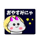 新年の猫スタンプ(個別スタンプ:40)