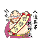 HA HA 喜びの修道士(個別スタンプ:01)
