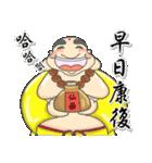 HA HA 喜びの修道士(個別スタンプ:02)