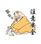 HA HA 喜びの修道士(個別スタンプ:04)