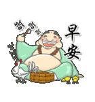 HA HA 喜びの修道士(個別スタンプ:06)