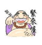 HA HA 喜びの修道士(個別スタンプ:07)