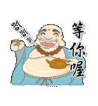 HA HA 喜びの修道士(個別スタンプ:08)