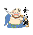 HA HA 喜びの修道士(個別スタンプ:09)