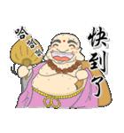 HA HA 喜びの修道士(個別スタンプ:12)