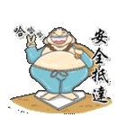 HA HA 喜びの修道士(個別スタンプ:13)
