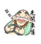 HA HA 喜びの修道士(個別スタンプ:14)