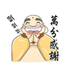 HA HA 喜びの修道士(個別スタンプ:15)