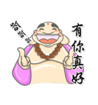HA HA 喜びの修道士(個別スタンプ:16)