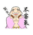 HA HA 喜びの修道士(個別スタンプ:17)