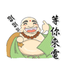 HA HA 喜びの修道士(個別スタンプ:19)