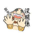HA HA 喜びの修道士(個別スタンプ:21)