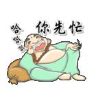 HA HA 喜びの修道士(個別スタンプ:22)