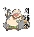 HA HA 喜びの修道士(個別スタンプ:24)