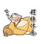 HA HA 喜びの修道士(個別スタンプ:25)
