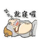 HA HA 喜びの修道士(個別スタンプ:27)