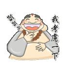 HA HA 喜びの修道士(個別スタンプ:28)
