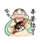 HA HA 喜びの修道士(個別スタンプ:29)