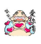 HA HA 喜びの修道士(個別スタンプ:30)