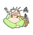 HA HA 喜びの修道士(個別スタンプ:33)