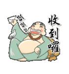 HA HA 喜びの修道士(個別スタンプ:34)