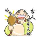 HA HA 喜びの修道士(個別スタンプ:35)