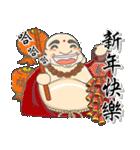 HA HA 喜びの修道士(個別スタンプ:36)