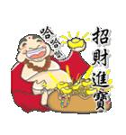 HA HA 喜びの修道士(個別スタンプ:38)