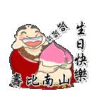 HA HA 喜びの修道士(個別スタンプ:39)
