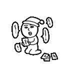 ぼっちの妖精シーズン2(個別スタンプ:01)