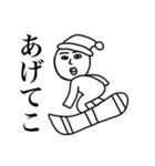 ぼっちの妖精シーズン2(個別スタンプ:15)