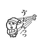 ぼっちの妖精シーズン2(個別スタンプ:23)