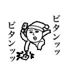 ぼっちの妖精シーズン2(個別スタンプ:28)