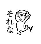 ぼっちの妖精シーズン2(個別スタンプ:29)
