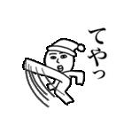 ぼっちの妖精シーズン2(個別スタンプ:34)